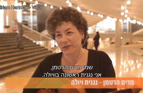 Miriam Hartman